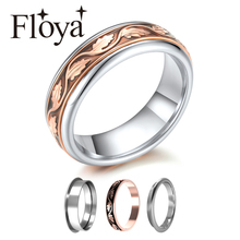 Floya Filled Cuff Rings Stackable Women Band 6mm Wide Brown Enamel Accessories Jewelry Multi Vintage Stainless Steel Ring