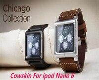 Luksusowe Wkładka styl Multi-touch All Metal rama Aluminiowa + PU skórzany Pasek Na Rękę Pokrywy skrzynka Dla Apple iPod nano 6th generation