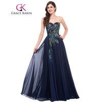 Grace Karin Strapless Peacock Sleeveless Lace Up Back Elegant Formal Print Evening Dress 2015 New Long