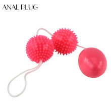 AUEXY Female Smart Ball Kegel Ben Wa Ball Vaginal Tight Exercise Machine Vibrators Vaginal Ball Sex Toys for Women usb charging female smart weighted female kegel vaginal tight exercise machine vibrators sex toys for women