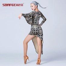 Latin dance clothing adult female dress new velvet high slit Dance Skirt Costume for women