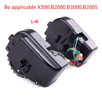 For X500 B2000 B3000 B2005 Left Right Wheel With Wheel Motor Inside 1 Pack Includes