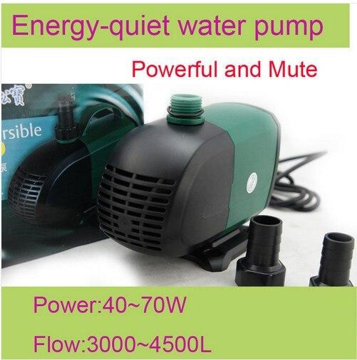 Pompe à eau SOBO WP-350S 220 V 40 W 3000L/H pour Aquarium réservoir de poissons vitesse Variable à la pompe Submersible de fontaine d'étang
