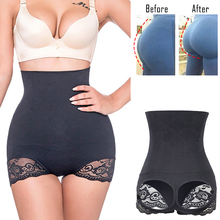 d4181a010 Miss Moly Invisible Butt Lifter Body Shaper Tummy Control Shapewear Waist  Trainer Slimming Cincher Panties Seamless