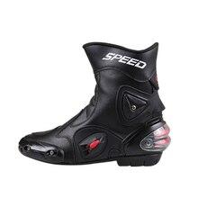 Мотоциклетные ботинки
