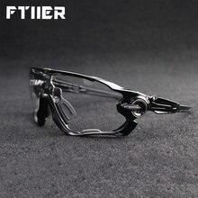 Ftiier 2 объектива фотохромный велосипед солнцезащитные очки для женщин Открытый велосипед велосипедный спорт мотоциклетные Защита от солнца очки для мужчин