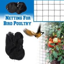 Прочная сетка для птиц, сетка для птиц, нейлон, черный, 5 моделей, 20 мм