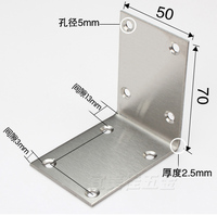 2pcs 70 50mm Stainless Steel Angle Bracket L Shape Satin Finish Frame Board Support