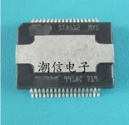Free shipping    new%100       new%100     STA512   SSOP 36-in Relays from Home Improvement on AliExpress - 11.11_Double 11_Singles' Day 1