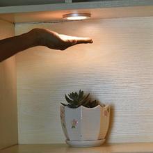Светодиодный светильник для шкафа, 12 В, с датчиком движения