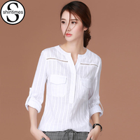 White Blouse Button Pockets Long Sleeve Shirt Women Korean Clothes Woman Blouses Autumn 2016 Ladies Office