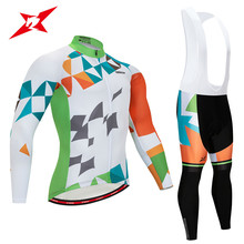 GEODASH High Quality Cycling Jersey Man Breathable Maillot Quick Dry Suits 2019 GEL Pad