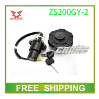 ZS200GY 2 key switch ignition lock fuel cap dirtbike motorbike dirt bike 200cc zongshen motorcycle accessories free shipping