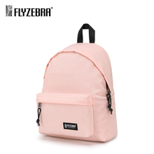 Mini Backpack Women Fashion Tide brand Leisure Travel Bag Pink Student
