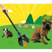 Новое поступление 5 видов цветов Пластик длинной ручкой собака кошка Pooper scooper с ручкой челюсти полуют совок чистке Палочки Up отходов палочки...