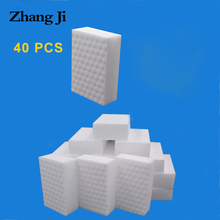 ZhangJi 40 pcs High density compressed cleaning melamine sponge magic eraser kitchen bathroom sofa cleaning quality supplier