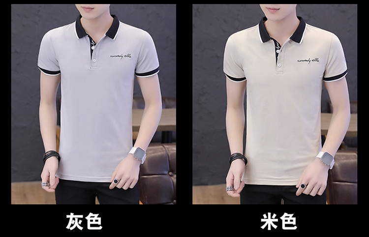 2019 men splicing t-shirts with short sleeves Comfortable in summer youth leisure lapel t-shirts 10