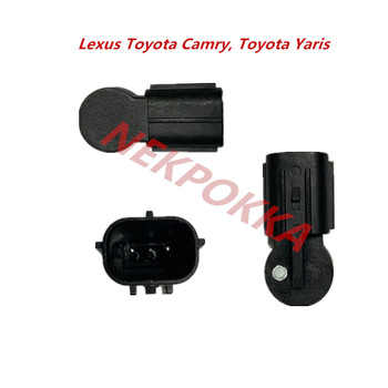 Automotive Air Conditioning Compressor control valve for toyota Lexus,for toyota camry.Compressor plug image