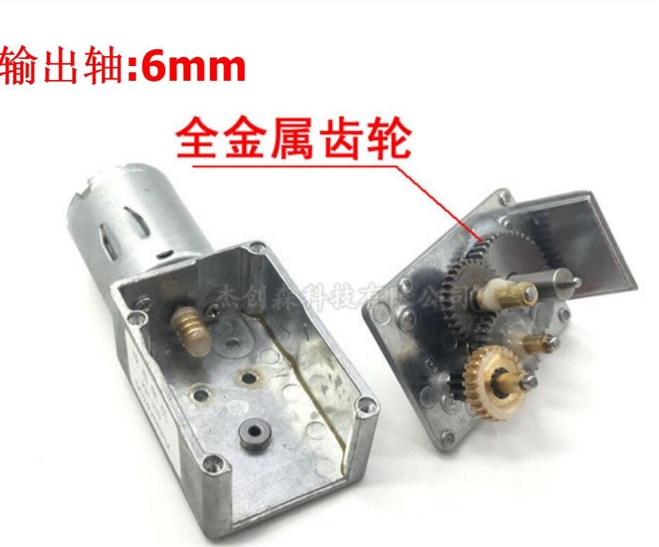 redutor de velocidade de torque alto metal