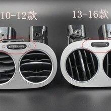 Для 2010-15 Volkswagen Tiguan концепция подлокотник вентилятор заднего кондиционера заднего сиденья обогреватель Кондиционер розетка серебро