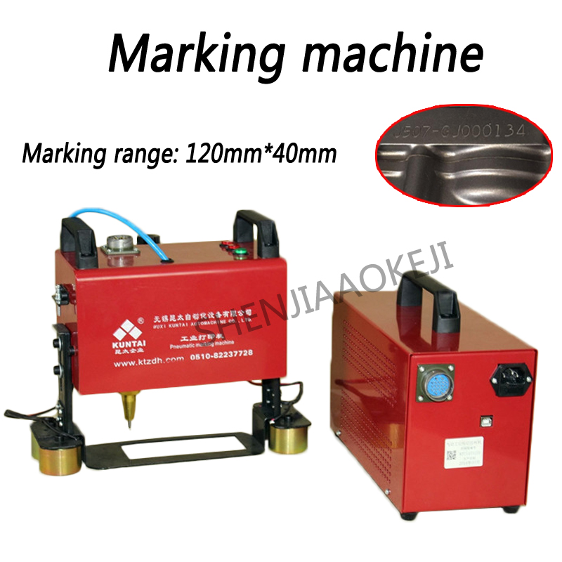 220V 600W Portable pneumatic marking machine 120*40MM for Automotive frame engine motorcycle Vehicle frame Number KT-QD05 portable marking machine for vin code pneumatic dot peen marking machine 220v
