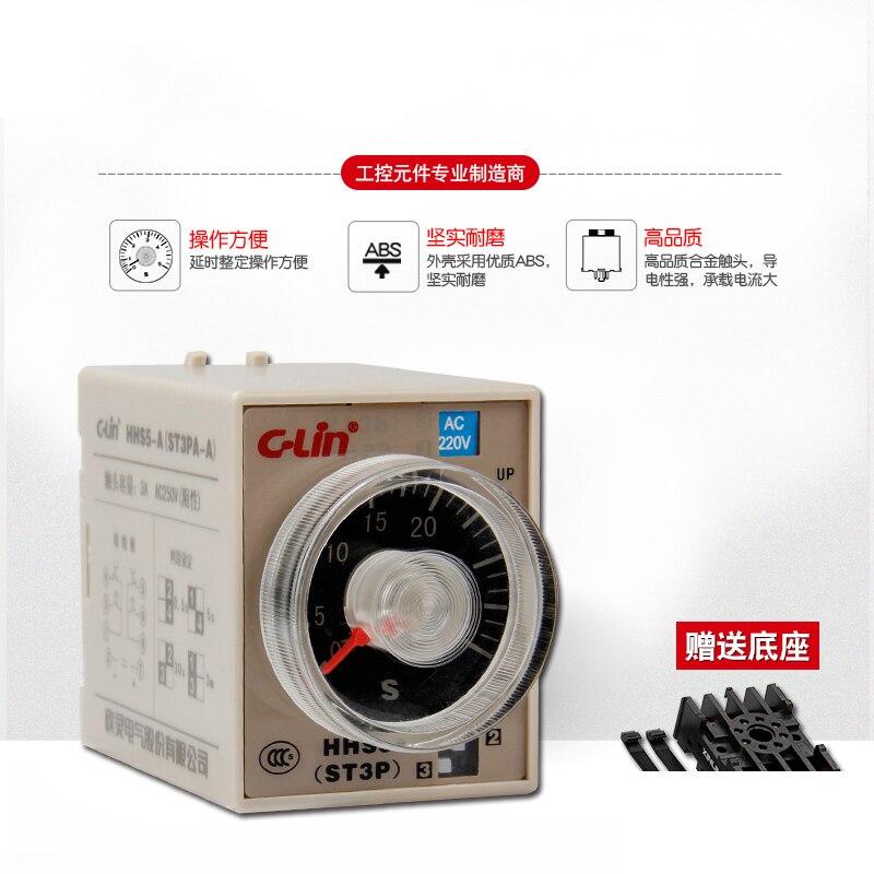 цена на HHS5-A Time Relay ST3PA -A Electronics Type Electricity Time Delay JSZ3A-A AC220V