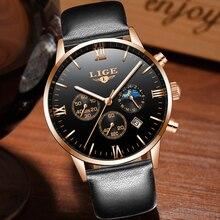 LIGE Men Watches Luxury Brand LIGE9831