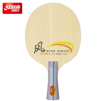 DHS SIROCCO Table Tennis Blade (5 Ply Wood, Allround, for Beginners) Racket Ping Pong Bat Tenis De Mesa table