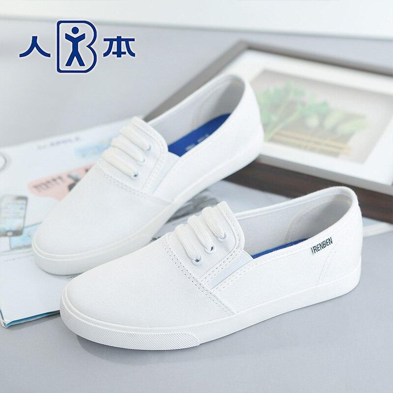 Nuevo  de la lona zapatos de las mujeres zapatos casuales de la moda mujeres de