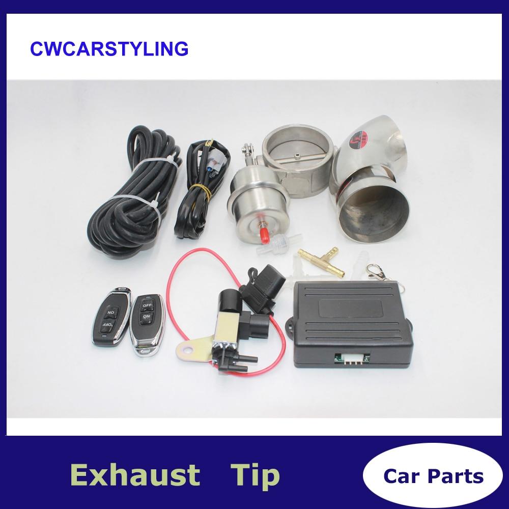 1Set Car Exhaust Control Valve Set With Vacuum Actuator CUTOUT 2.5