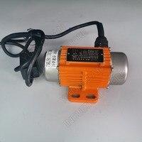 30W 90W 110V 220V 380V CopperLine Stator Vibrate Vibration Motor Adjustable Speed for Blanking Mixer Agitator Industry Machine