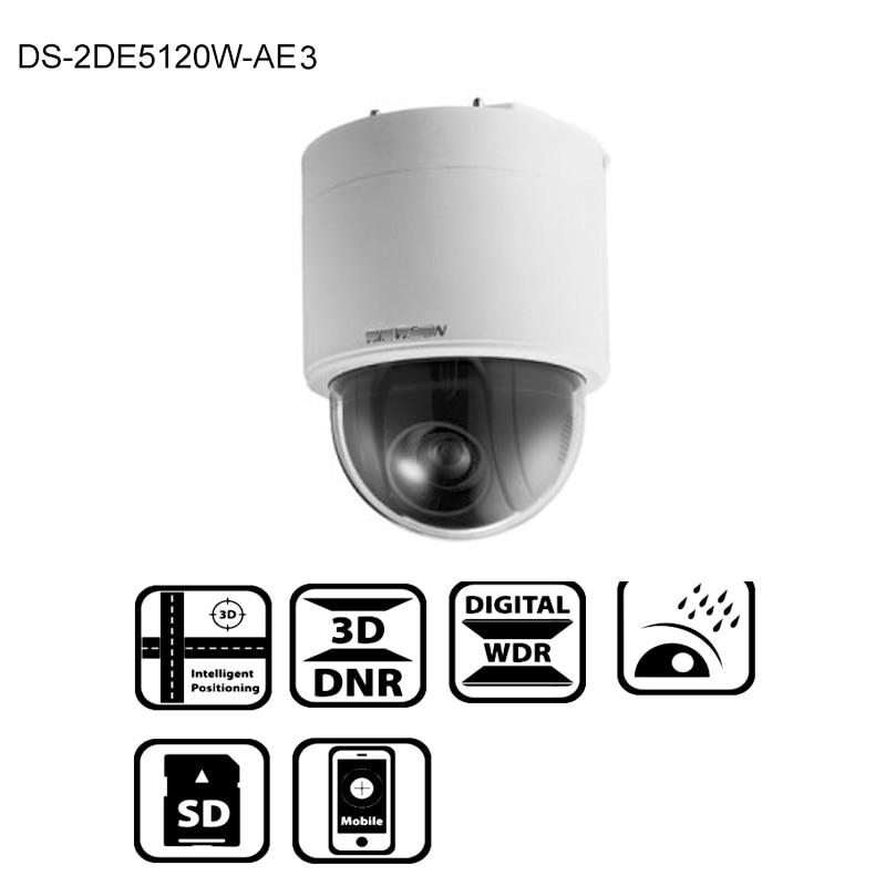 DS-2DE5120W-AE3 Original English version 2MP IP camera CCTV security camera NVR DVR Surveillance POE ONVIF 4K HD network дмитрий калинский техника исполнения желаний