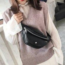 Summer Women Small Waist Bag Simple Pocket Bag Versatile Shoulder Messenger Belt Bag White Solid Purse Color Phone Key Pouch