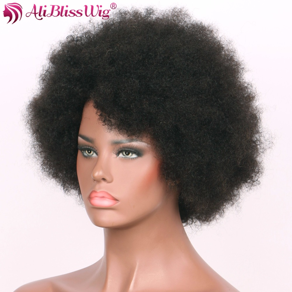AliBlissWig Afro Kinky Curly None Lace Short Wigs For Black Women Machine Made Brazilian Non-Remy Hair Medium Cap Size  (4)