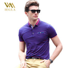 Classic Striped Male Polo Shirts Embroidery Fashion Polo Shirt Men Royal Club Casual Polos Homme Camisa Polo Masculina Top(China)
