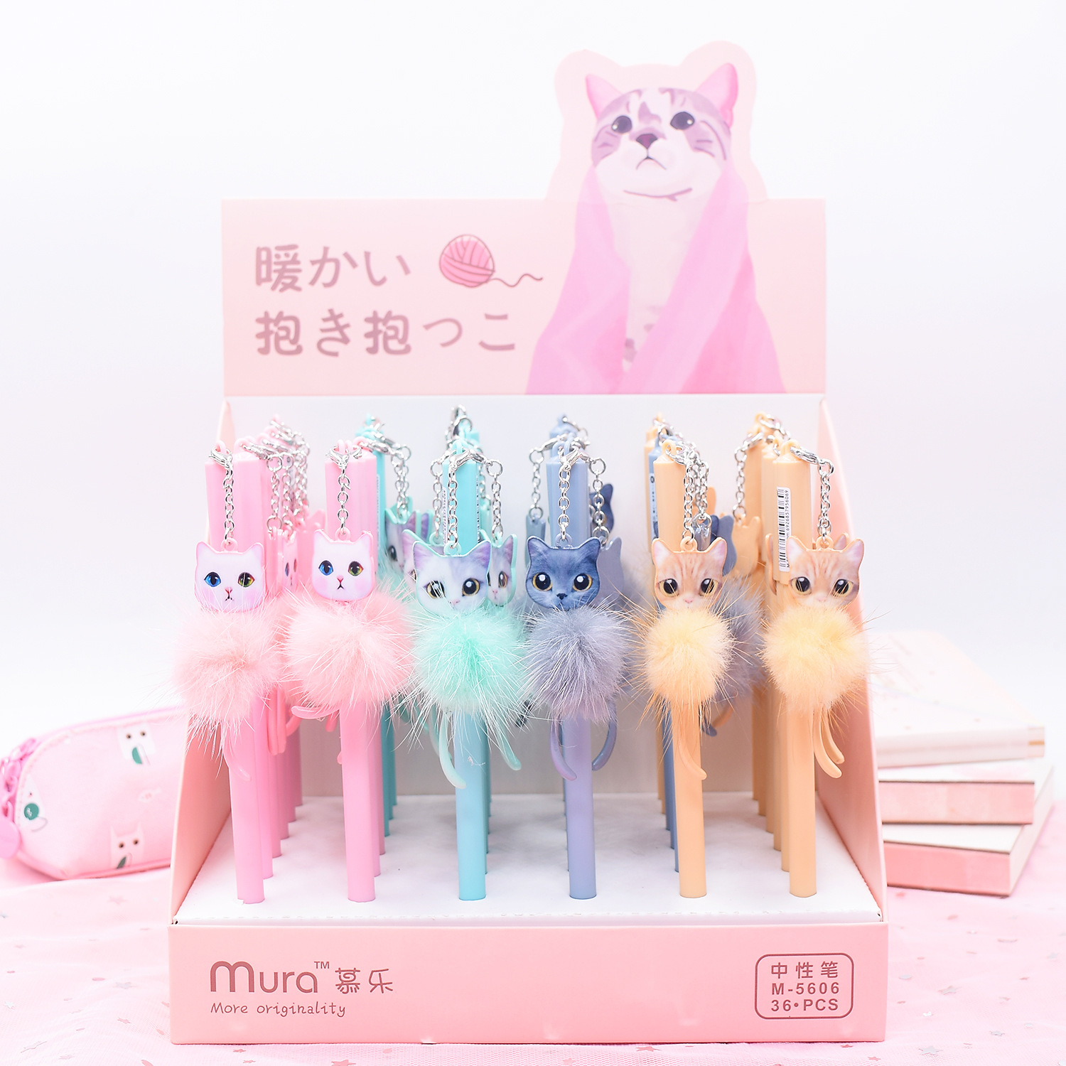 36pcs Creative Stationery Student Pen Cute Cat Plush Gel Pen 0.5mm Full Needle Black Ink Pen School Supplies Office Supplies36pcs Creative Stationery Student Pen Cute Cat Plush Gel Pen 0.5mm Full Needle Black Ink Pen School Supplies Office Supplies