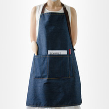 Durable Simple Solid Denim Apron Woman Fit Cooking Panting Aprons Restaurant Working Clothes Coffee Use Nail Salon Aprons 2Color
