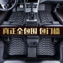 Myfmat Custom foot car floor mats leather rugs mat for Wrangler Liberty Grand Cherokee long lasting well matched edge flanged