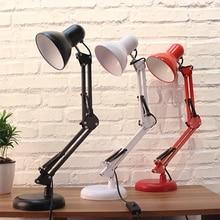 Современные длинные кулисой Регулируемый классические настольные лампы E27 настольная лампа LED Клип для изучения офис чтения Ночной свет прикроватной спальня