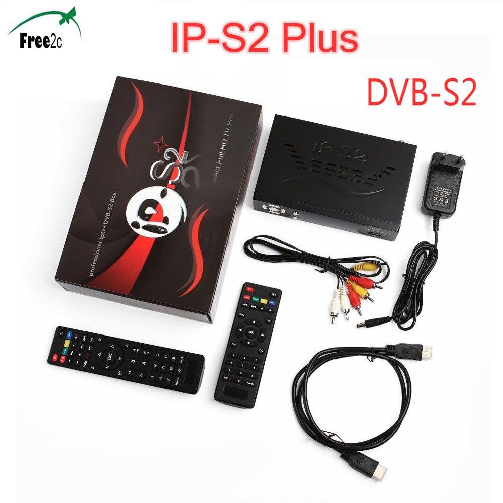 IPS2 Plus Full HD1080P DVB S2 Digital Video Satellite Receiver 1year French IPTV Optional UK US