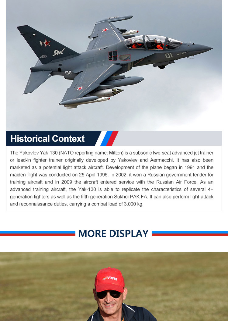 FMS 70mm Yak-130 Ducted Fan Radio Control Aircraft