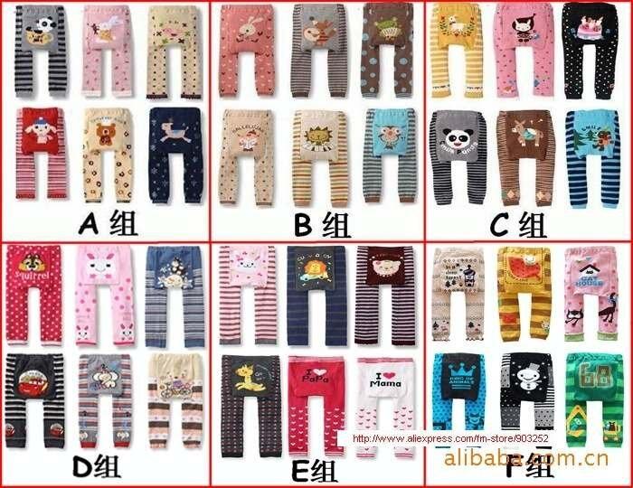 18 Teile/los-11 Gruppen Cartoon Tier Stil/baby Hosen/pp Hosen/charakter Infant & Kleinkind Leggings