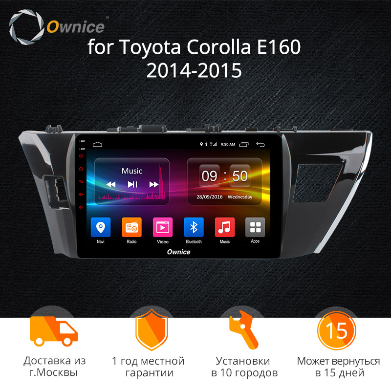 Ownice K1 K2 10.2 Octa Core Car Radio DVD Player 2 din gps Android 8.1 For Toyota corolla 2014 2015 2G RAM Support DAB+