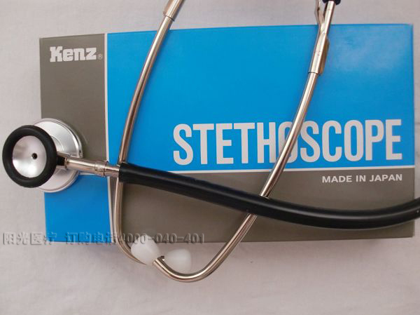 Bell stethoscope free double faced 151 stethoscope free medical stethoscope free