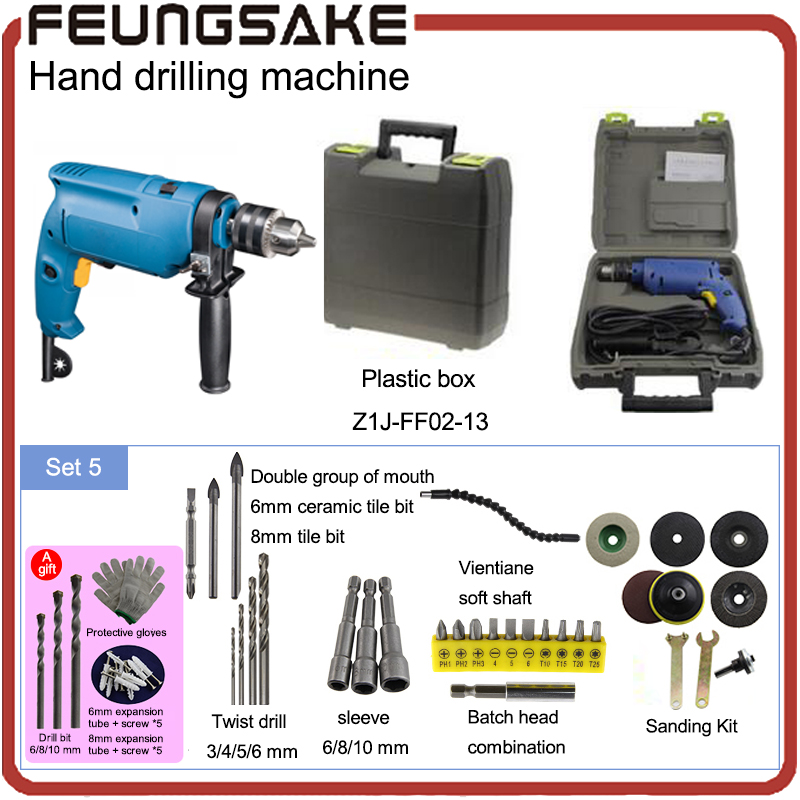 10mm drilling machine polishing multi-functional electric hammer triple-purpose electric drill Power tools 220v 500w dongcheng 220v 1010w electric impact drill darbeli matkap power drill stirring drilling 360 degree rotation power tools