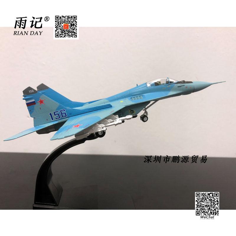 MiG-29 (11)