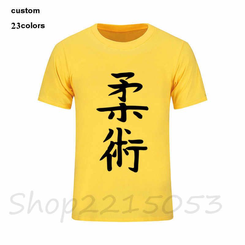 Gracie jiu jitsu brasileño camiseta de compresión camiseta hombres largo gi bjj rashguards jiu-jitsu camiseta camisa niños tops mma juego 6XL