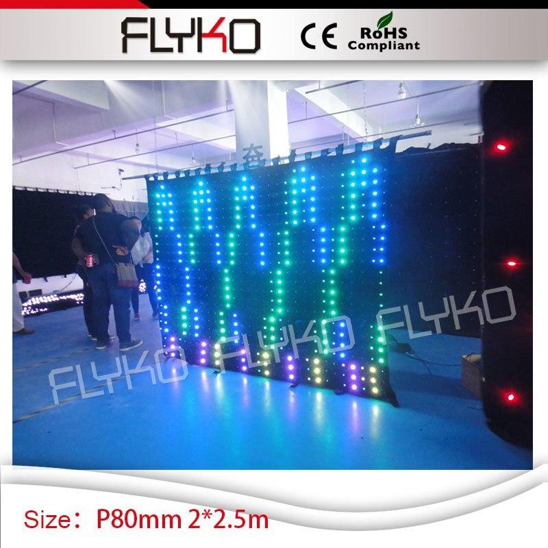 flexible led curtain price P8cm diy led curtain disco lighting dance hall lighting led concert show curtain 2m high*2.5m width