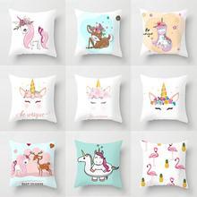 45*45 Pillow Cover Unicorn Sofa Decorative Cushion Covers Cartoon Animal Seat Cushion Chair Home Decor Pillow Case Pillowcase цены