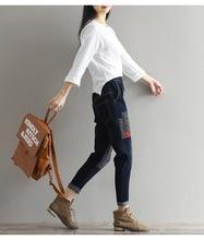 Women Summer Loose Elastic Waist Jeans 2017Excessive Quality Female Retro Large dimension Denim Trousers New Slim-type Pockets Denim Pants